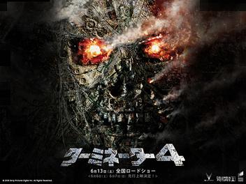 Terminator_800x600