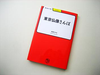 Img_0265_2