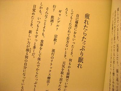 100309_0015